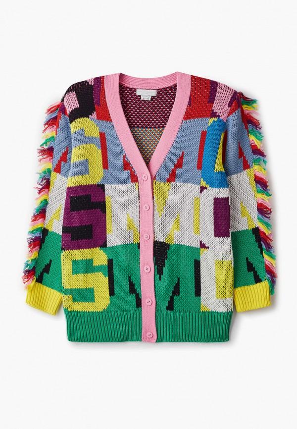 кардиган stella mccartney для девочки, разноцветный