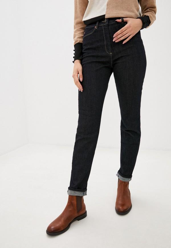 женские джинсы скинни stefanel, черные