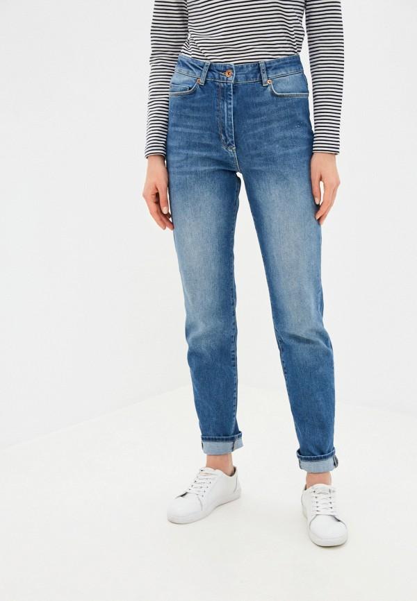 женские джинсы stefanel, синие