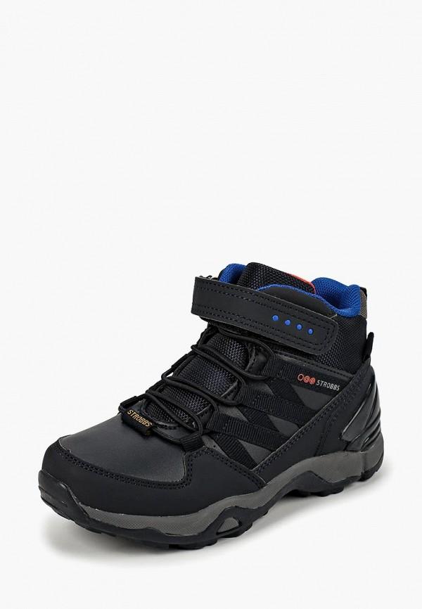 Ботинки трекинговые Strobbs Strobbs ST979ABCRFR6