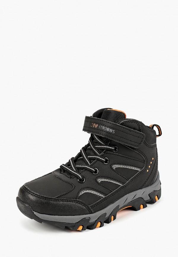 Ботинки трекинговые Strobbs Strobbs ST979ABCRFS3