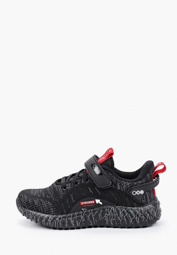 кроссовки strobbs для мальчика, черные