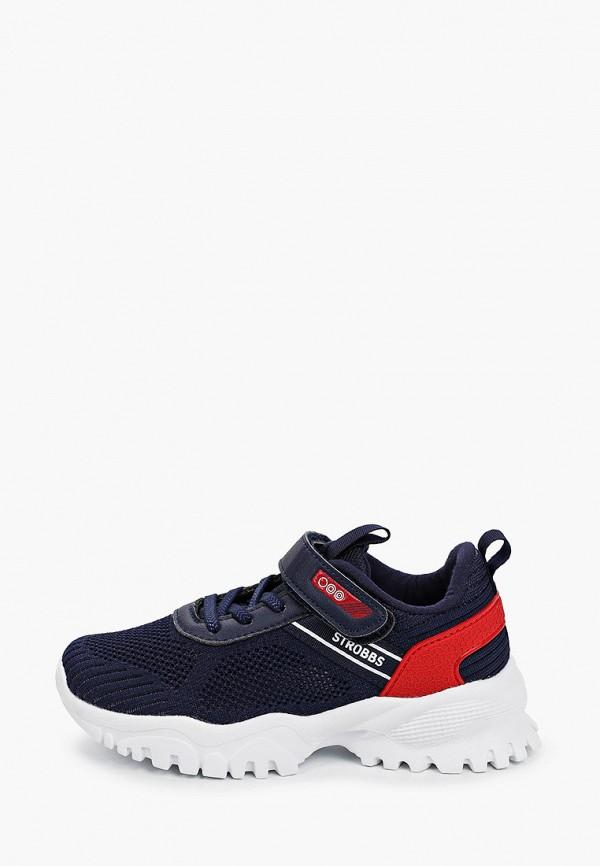 Кроссовки для мальчика Strobbs N1710-2
