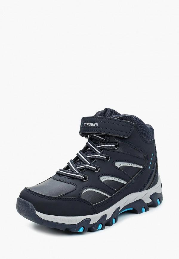 Ботинки для мальчика трекинговые Strobbs N1849-2