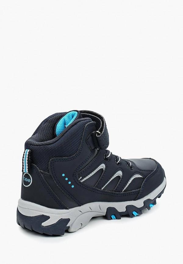 Ботинки для мальчика трекинговые Strobbs N1849-2 Фото 2