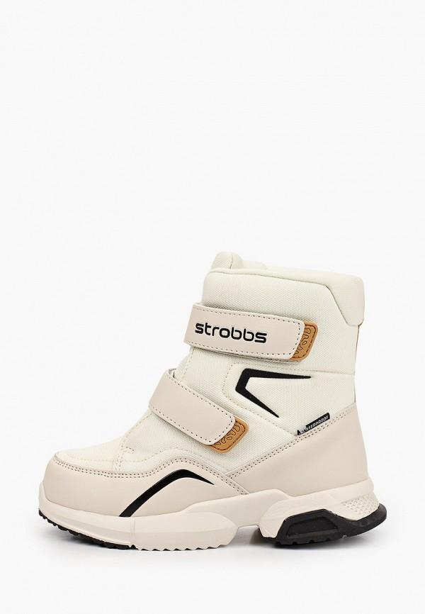 ботинки strobbs для девочки, бежевые