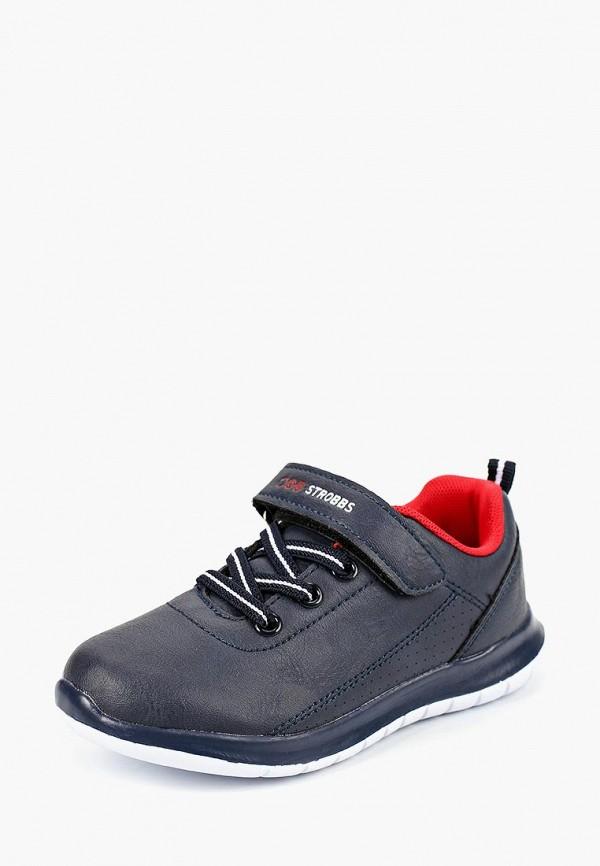 Кроссовки для девочки Strobbs S1443-2
