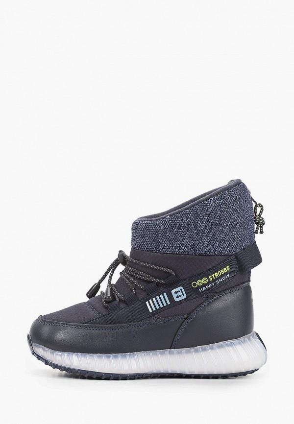 ботинки strobbs малыши, синие