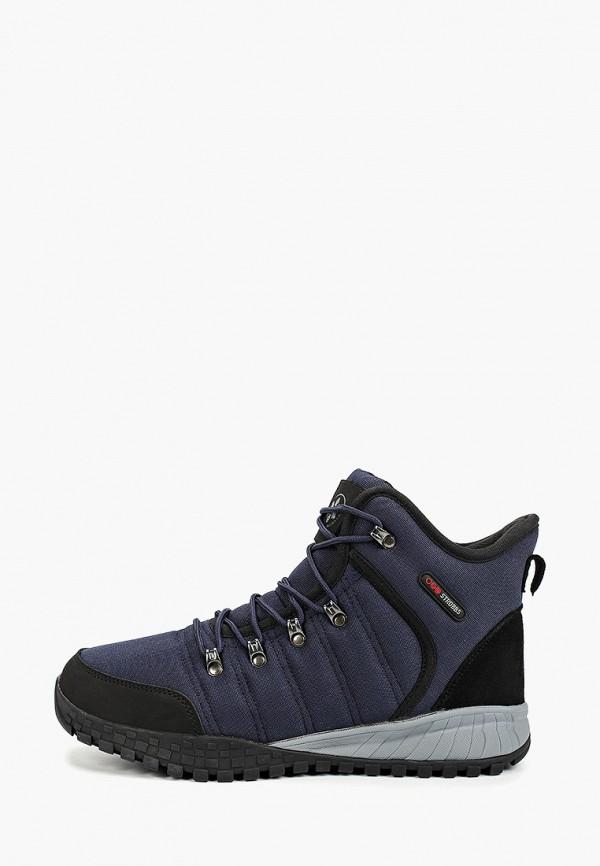 купить Ботинки Strobbs Strobbs ST979AMGFWS5 дешево