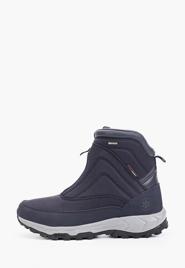 купить Ботинки Strobbs Strobbs ST979AMGFWX0 дешево