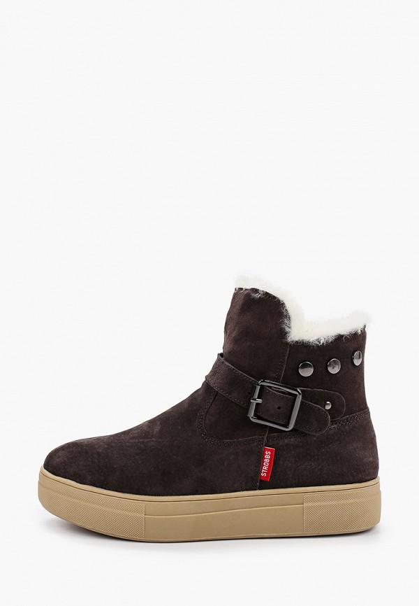 женские ботинки strobbs, коричневые