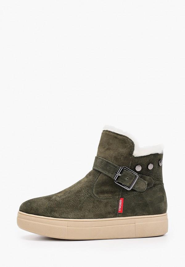 купить Ботинки Strobbs Strobbs ST979AWFVMZ0 дешево