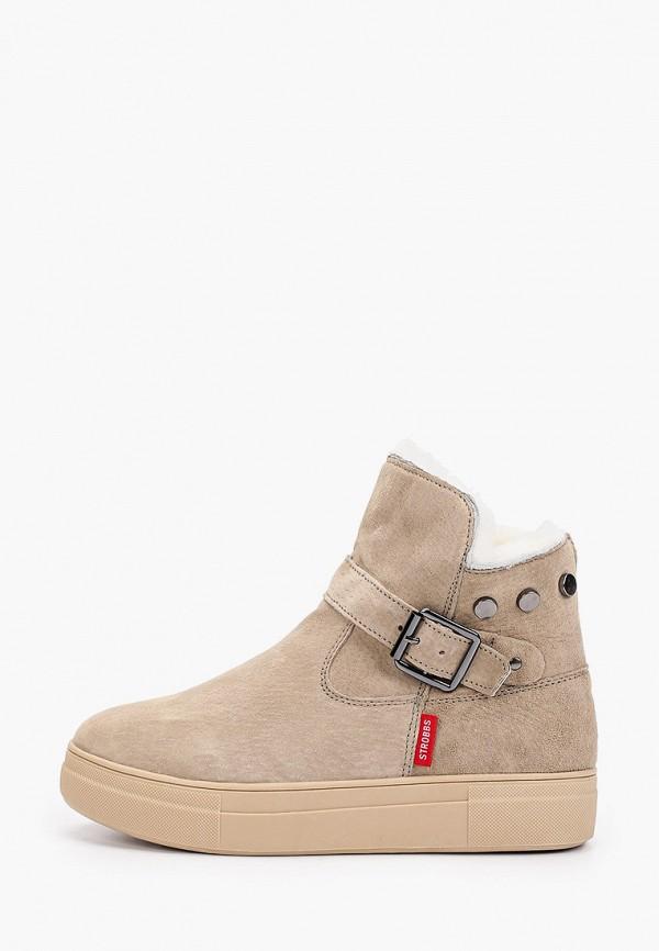 женские ботинки strobbs, бежевые
