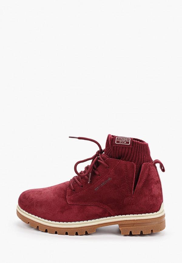 женские ботинки strobbs, бордовые