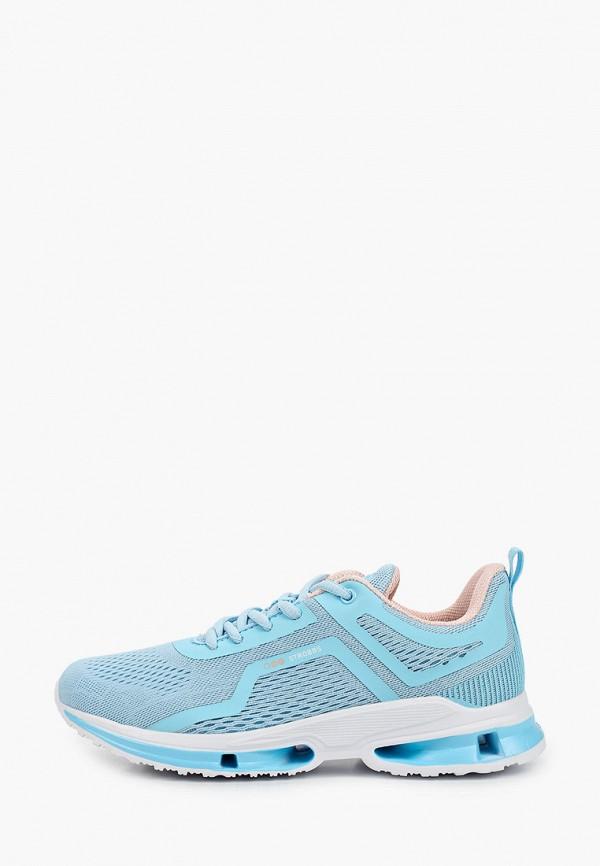 женские кроссовки strobbs, голубые