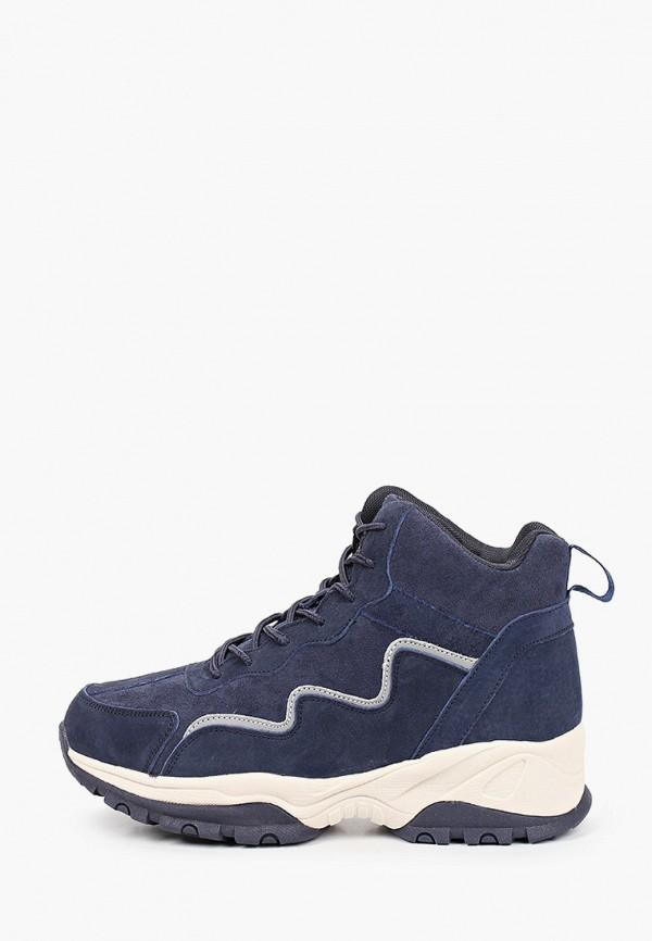 женские кроссовки strobbs, синие
