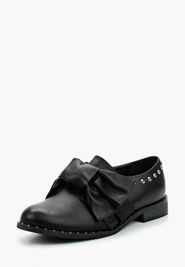 Купить Ботинки Super Mode, su013awants4, черный, Весна-лето 2018