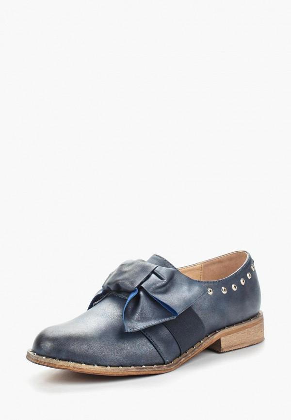 купить Ботинки Super Mode Super Mode SU013AWANTS5 по цене 1690 рублей