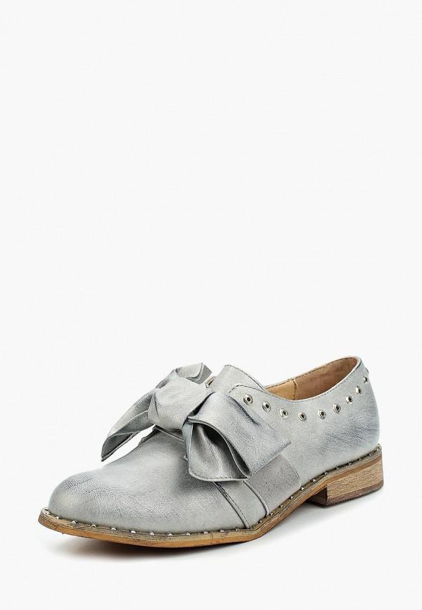 Купить Ботинки Super Mode, su013awants6, серый, Весна-лето 2018