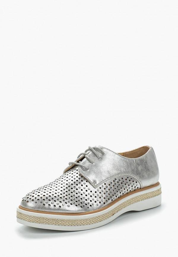 женские ботинки super mode, серебряные
