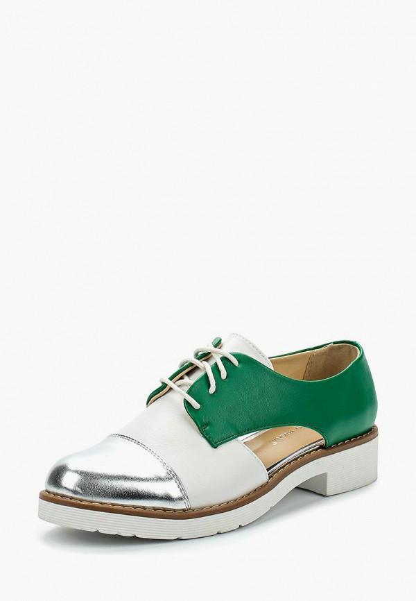 Купить Ботинки Super Mode, su013awbbdk2, зеленый, Весна-лето 2018