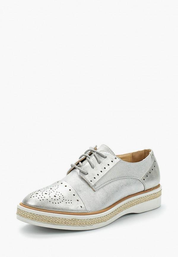Купить Ботинки Super Mode, su013awbbdl5, серебряный, Весна-лето 2018