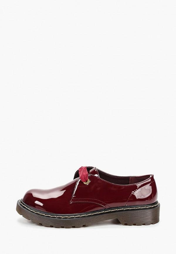 женские ботинки super mode, бордовые