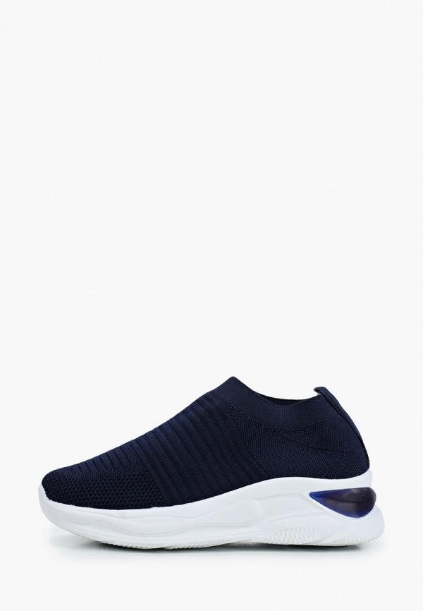 женские кроссовки super mode, синие