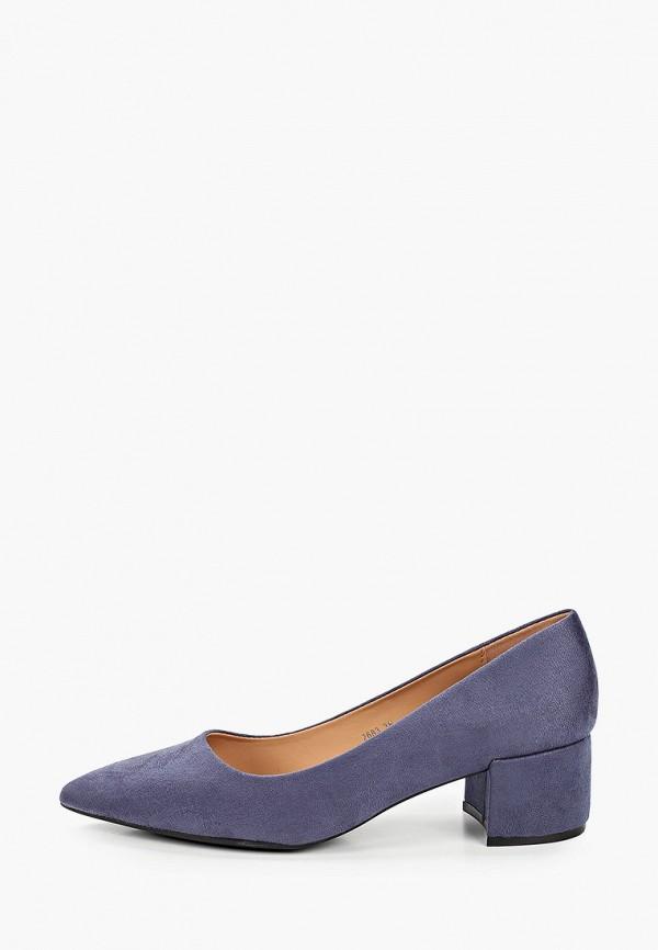 женские туфли super mode, синие