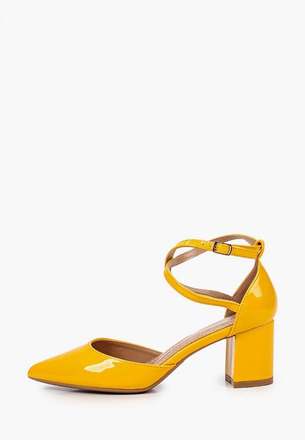 женские туфли super mode, желтые