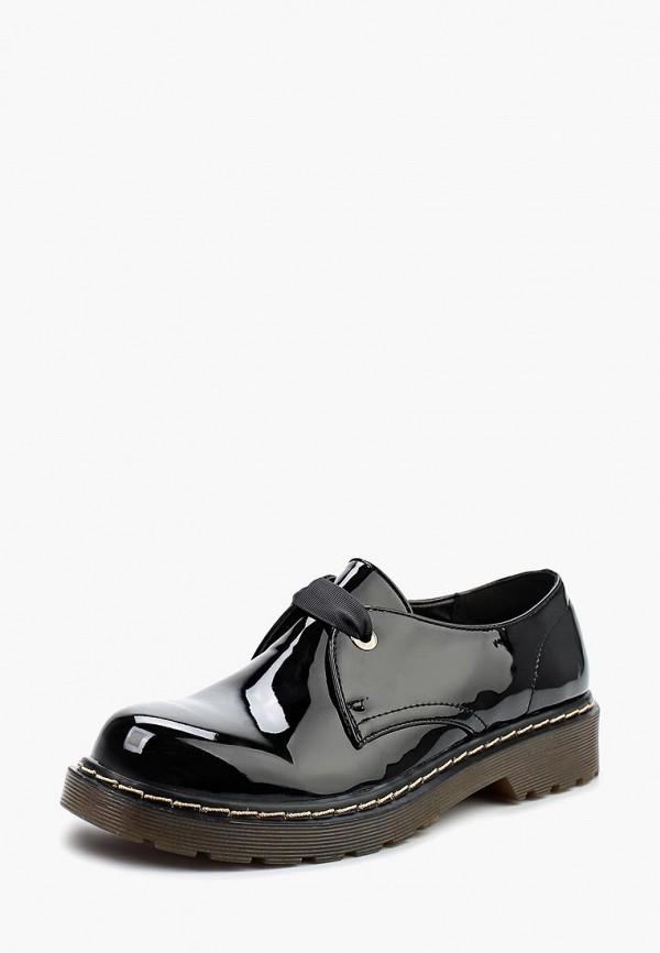 Купить Ботинки Super Mode, su013awvjg13, черный, Весна-лето 2019