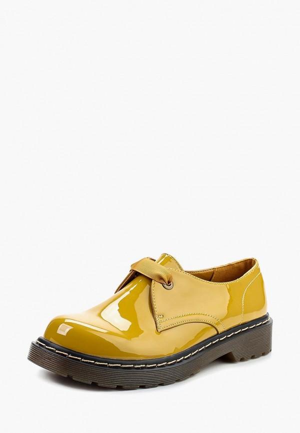 женские ботинки super mode, желтые