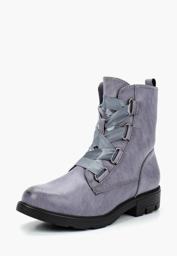 Купить Ботинки Super Mode, su013awyhs57, серый, Осень-зима 2017/2018