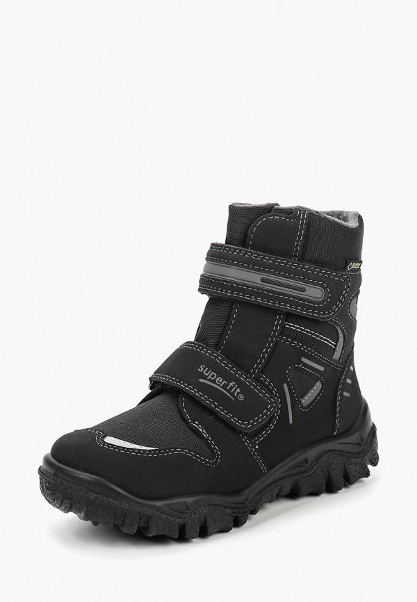Ботинки Superfit Superfit SU057ABCAIZ4 ботинки superfit superfit su057abcaiw8