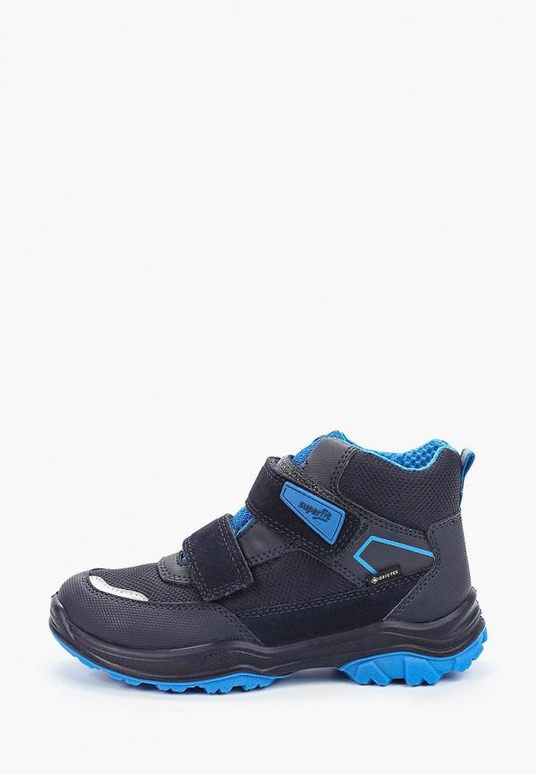 ботинки superfit для мальчика, синие