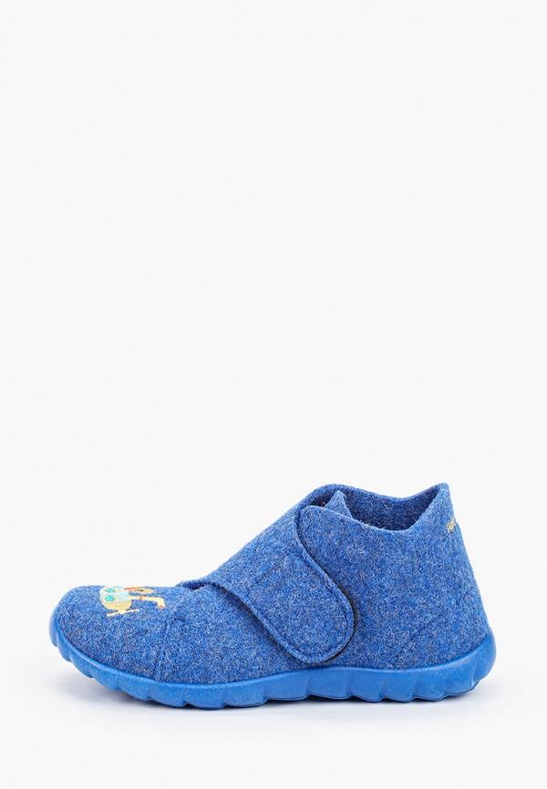 ботинки superfit для мальчика, голубые