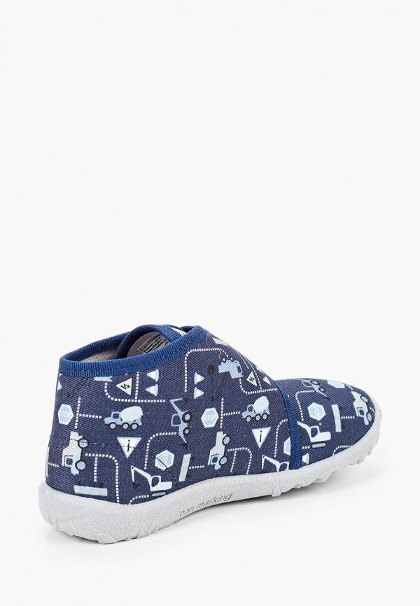 Ботинки для мальчика Superfit 1-009247-8000 Фото 3
