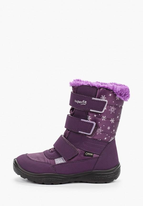 сапоги superfit для девочки, фиолетовые