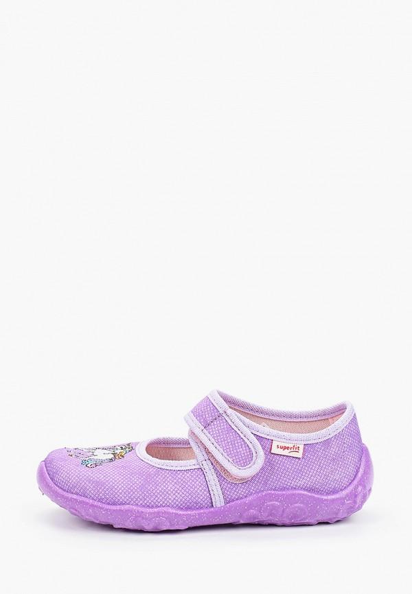 кеды superfit для девочки, фиолетовые