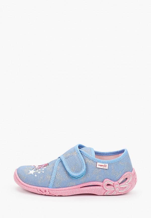 ботинки superfit для девочки, голубые