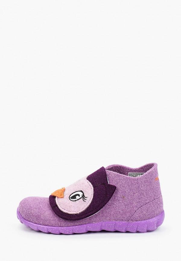 тапочки superfit для девочки, фиолетовые
