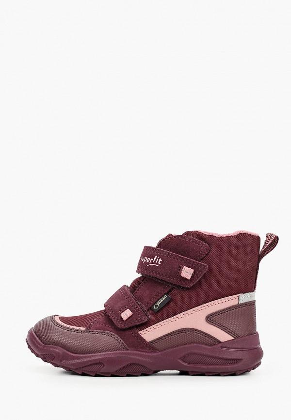 ботинки superfit для девочки, бордовые