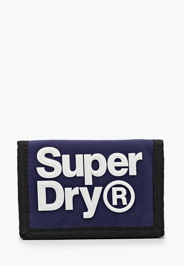 мужской кошелёк superdry, синий