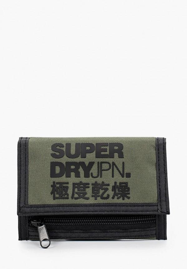 мужской кошелёк superdry, хаки