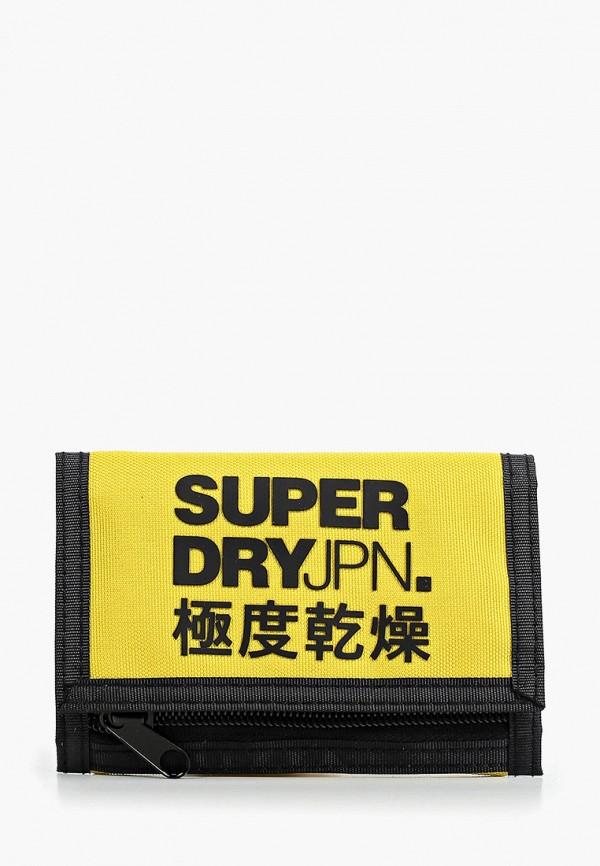 мужской кошелёк superdry, желтый