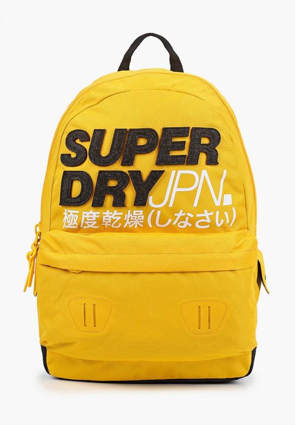Рюкзак Superdry
