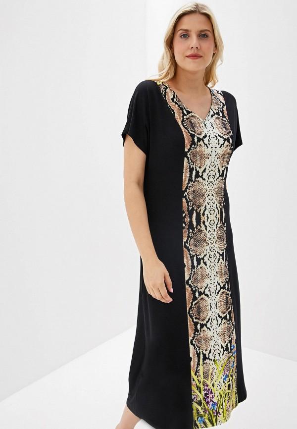 все цены на Платье Svesta Svesta SV003EWFSWB9 онлайн