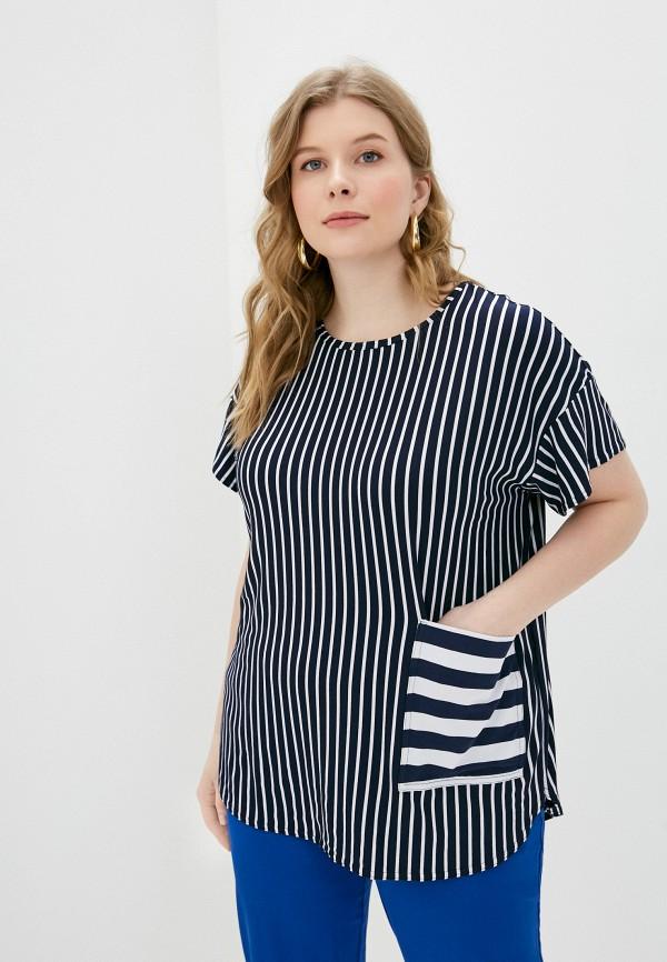 женская футболка svesta, синяя