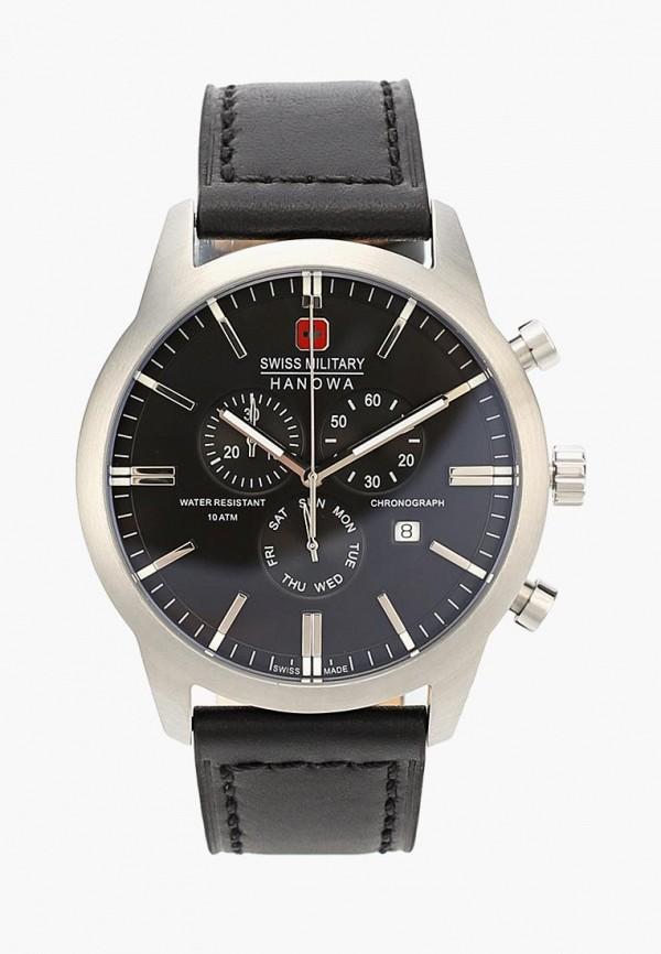 Часы Swiss Military Swiss Military SW005DMBMYI9