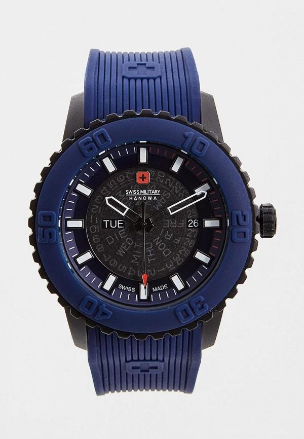 Часы Swiss Military Swiss Military SW005DMDCKO9 часы swiss military swiss military sw005dmbmyi1